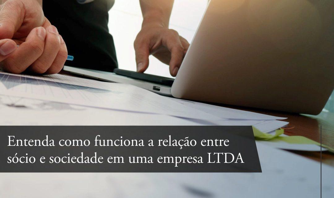 Entenda como funciona a relação entre sócio e sociedade em uma empresa LTDA